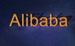 2021阿里巴巴国际站产品关键词来源(二)