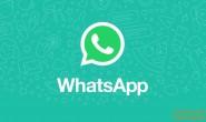 最新版whatsapp软件更新apk–2.21.18.17