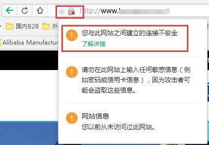 wordpress网站http跳转到https实现方法及作用