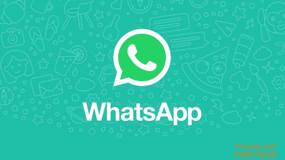 最新版whatsapp软件更新apk--2.21.18.17